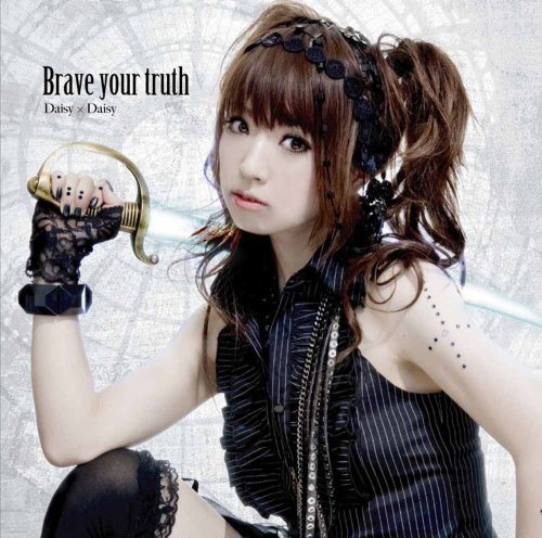 Brave your truth [Single] [Maxi]