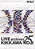 LIVE archives 25