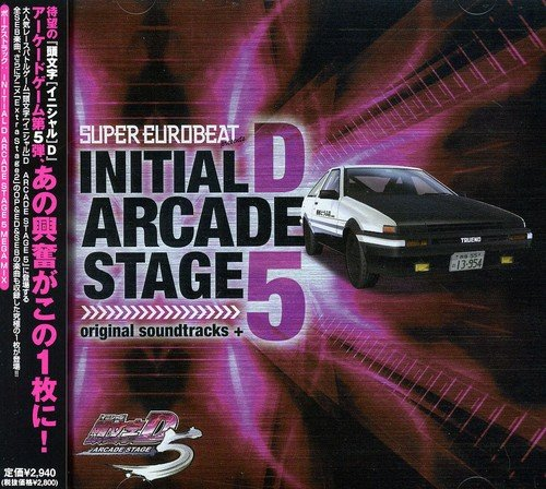 SUPER EUROBEAT presents 頭文字[イニシャル]D ARCADE STAGE 5 original soundtracks +