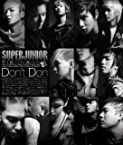 The SECOND ALBUM『Don't Don』(DVD付)(ジャケットA)