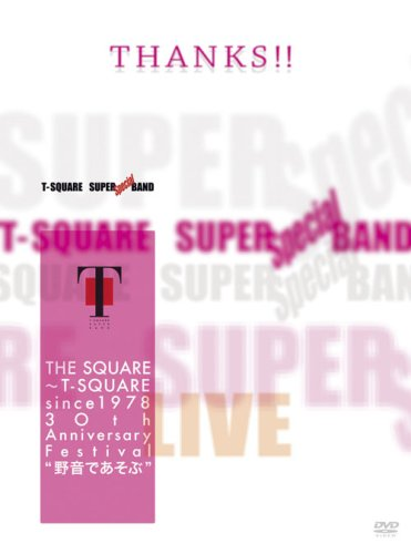 "THE SQUARE~T-SQUARE since 1978 30th Anniversary Festival""野音であそぶ"" [DVD]"