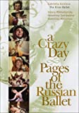 A Crazy Day [DVD] [Import]