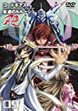 http://www.amazon.co.jp/o/ASIN/B001P7CMTO/codegeass-22/ref=nosim