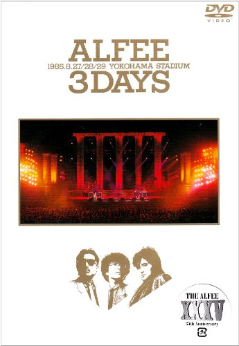ALFEE 1985.8.27/28/29 YOKOHAMA STADIUM 3DAYS [DVD]