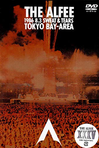 THE ALFEE 1986 8.3 SWEAT & TEARS TOKYO BAY-AREA [DVD]