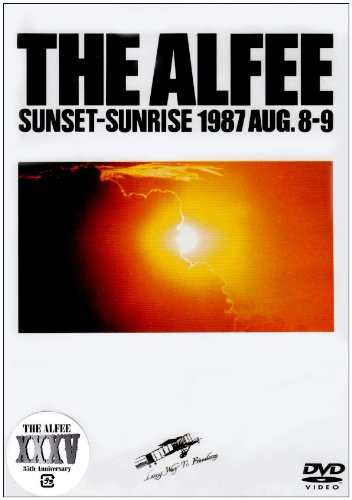 SUNSET SUNRISE 1987 AUG.8-9 [DVD]