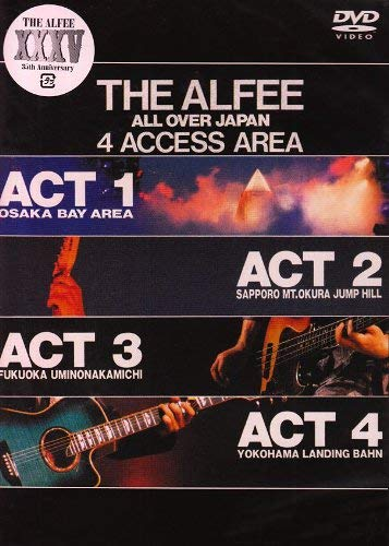 THE ALFEE ALL OVER JAPAN 4 ACCESS AREA 1988 [DVD]