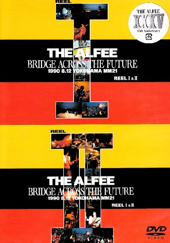 THE ALFEE BRIDGE ACROSS THE FUTURE 1990 8.12 YOKOHAMA MM21 REEL I&II [DVD]