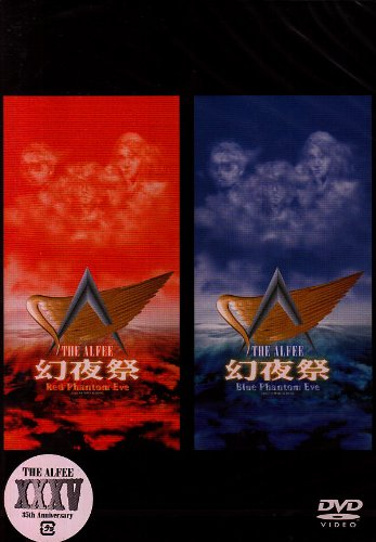 幻夜祭 Red&Blue Phantom Eve THE ALFEE 1995 14th, Summer 8.12 & 8.13 [DVD]