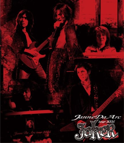 "tour 2005""JOKER""(Blu-ray Disc)"