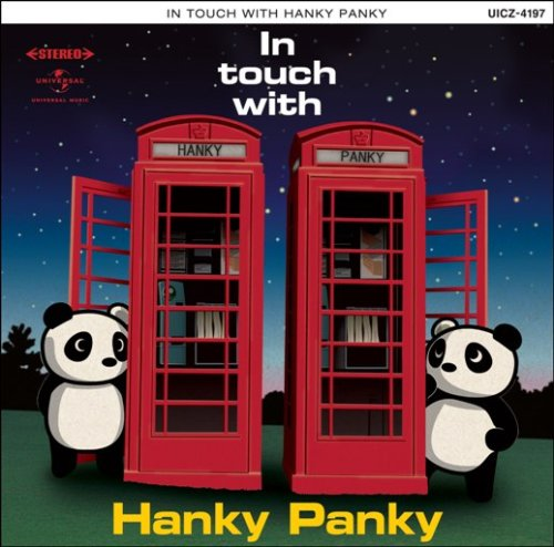 『In touch with Hanky Panky』 Open Amazon.co.jp