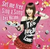Set me free/Sing a song!(初回限定盤)(DVD付)