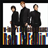 Rain Is Fallin'/HYBRID DREAM(初回盤A)