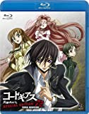 http://www.amazon.co.jp/o/ASIN/B001V7SD32/codegeass-22/ref=nosim