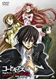 http://www.amazon.co.jp/o/ASIN/B001V7SD3C/codegeass-22/ref=nosim