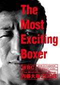 The Most Exciting Boxer内藤大助2008 [DVD]