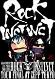 "GRANRODEO LIVE TOUR 2008-2009 ""ROCK INSTINCT"" LIVE DVD"