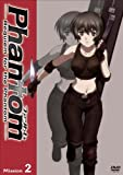 Phantom~Requiem for the Phantom~Mission-2 [DVD]