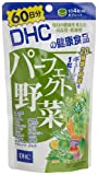 DHC 60日分 パーフェクト野菜