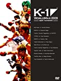 K-1 WORLD MAX 2009 日本代表決定トーナメント& World Championship Tournament -FINAL16- [DVD]