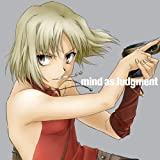 飛蘭「mind as Judgment」
