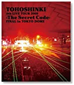 4TH LIVE TOUR 2009-THE SECRET CODE-FINAL IN TOKYO DOME [DVD]
