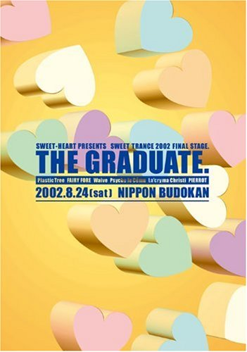 "SWEET-HEART PRESENTS SWEET TRANCE 2002 FINAL      STAGE ""THE GRADUATE"""