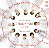 OFFICE CUE THANK YOU BEST