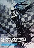 AA:BLACK★ROCK SHOOTER -PILOT Edition-