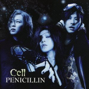cell(通常盤)