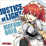 五條真由美「JUSTICE of LIGHT」