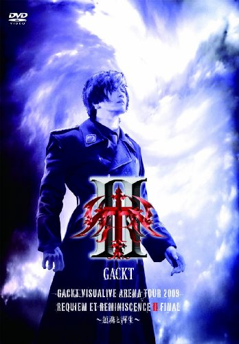 GACKT VISUALIVE ARENA TOUR 2009 REQUIEM ETREMINISCENCE      II FINAL~鎮魂と再生~