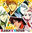 "RADIO DJCD [BLEACH""B""STATION] Fourth Season Vol.1 12/16発売"