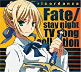 「ricordanza - Fate/stay night TV song collection -」のサムネイル画像