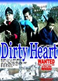 Dirty Heart [DVD]