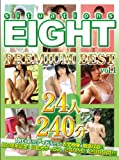 EIGHT PREMIUM BESTvol.1[DVD]EIGHT-148D
