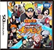 NARUTO--  ! !!
