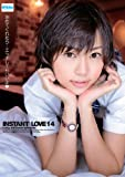 INSTANT LOVE 14 [DVD]