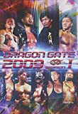 DRAGON GATE 2009 season.1 [DVD]