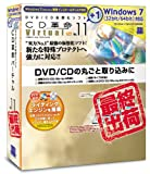 CD革命/Virtual Ver.11 for Windows7 Pro