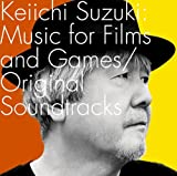 Keiichi Suzuki:Music for Films and Games