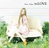 「to LOVE」のサムネイル画像