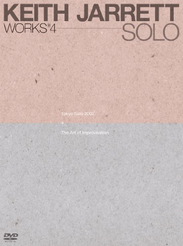 TOKYO SOLO 2002 & THE ART OF IMPROVISATION [DVD]