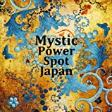 Mystic Power Spot Japan