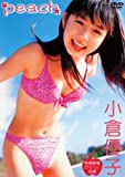 Legend Gold peach 小倉優子 [DVD]