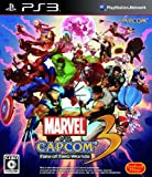 MARVEL VS. CAPCOM Fate of Two Worlds(仮称)