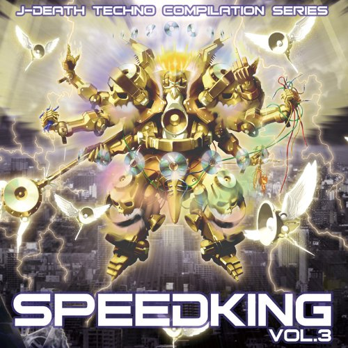 SPEEDKING VOL3