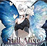 ERU Project 2nd Album -Still Alive-