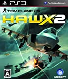 「H.A.W.X.2 - PS3」のサムネイル画像