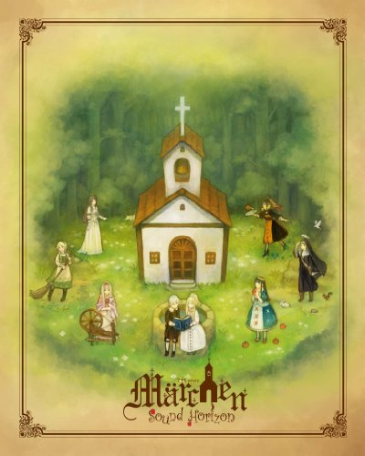 Marchen(初回限定盤) [Limited Edition]